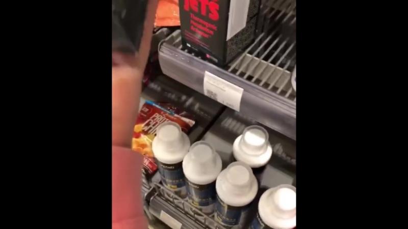 В этом видео можно узнать сколько стоит гуарана и где ее купить 🤪 Она придаёт силы и энергию 🤪,в зале занимаешься как за десятер