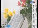 2018 05 13 Участие посла Германии в освящении лютеранской церкви Саратова ГТРК Саратов