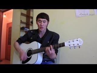 Пётр Погодаев - Звезда по имени Солнце (Цой кавер)