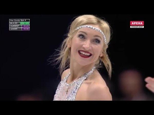 Aljona SAVCHENKO / Bruno MASSOT - Worlds 2018 - Short Program