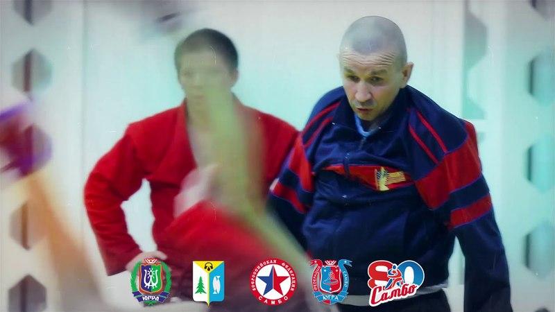 Всероссийский юношеский турнир по самбо среди юношей 15 16 лет памяти ЗТР П Л Литвиненко