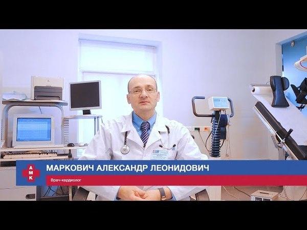 Внезапная смерть: когда обращаться к врачу-кардиологу?