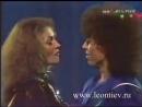 Валерий Леонтьев feat. Лайма Вайкуле - Вернисаж (1986г.)
