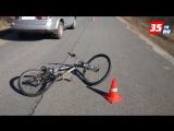 14-летний велосипедист попал под колеса автомобиля в Вологде