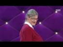 Камеди Вумен Comedy Women Экзамен с развратным преподавателем