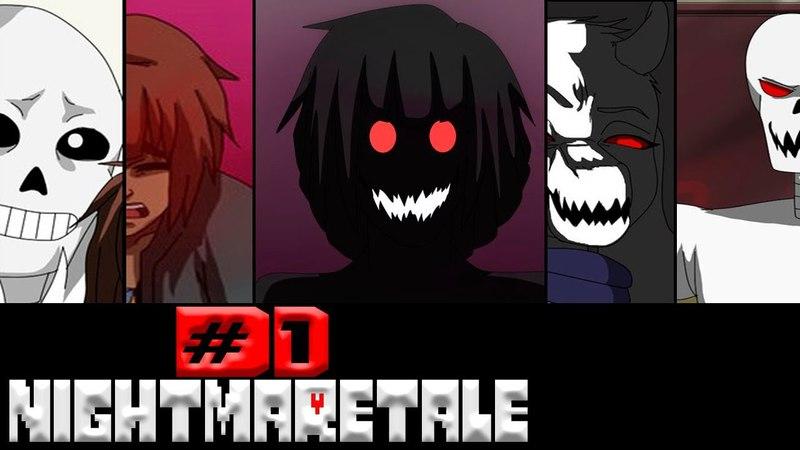 Comics - Nightmaretale | Undertale часть 1 (Озвученный Комикс)🎙️