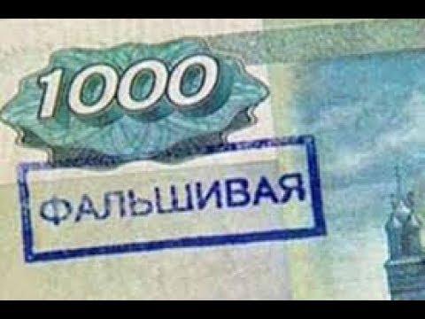 Раньше за ЭТО в РОССИИ вырывали ноздри.ФАЛЬШИВОМОНЕТЧИКИ.Магическая сила денег.Тайны Чапман