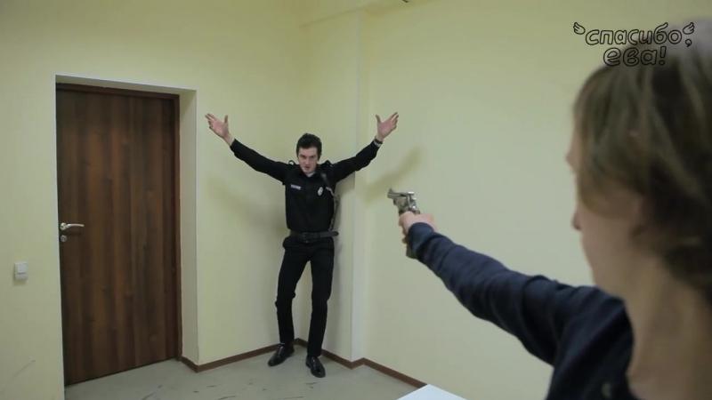 Полицейские Будни - 3 эпизод