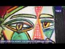 Муза Пикассо уйдет с молотка