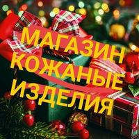 magazin_tlt_ru