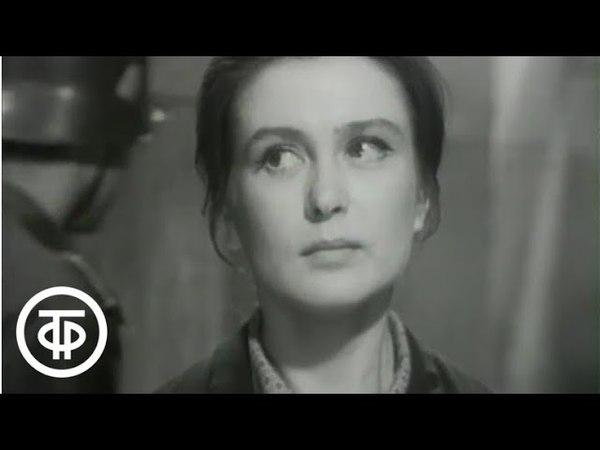 Вызываем огонь на себя Серия 04 1964