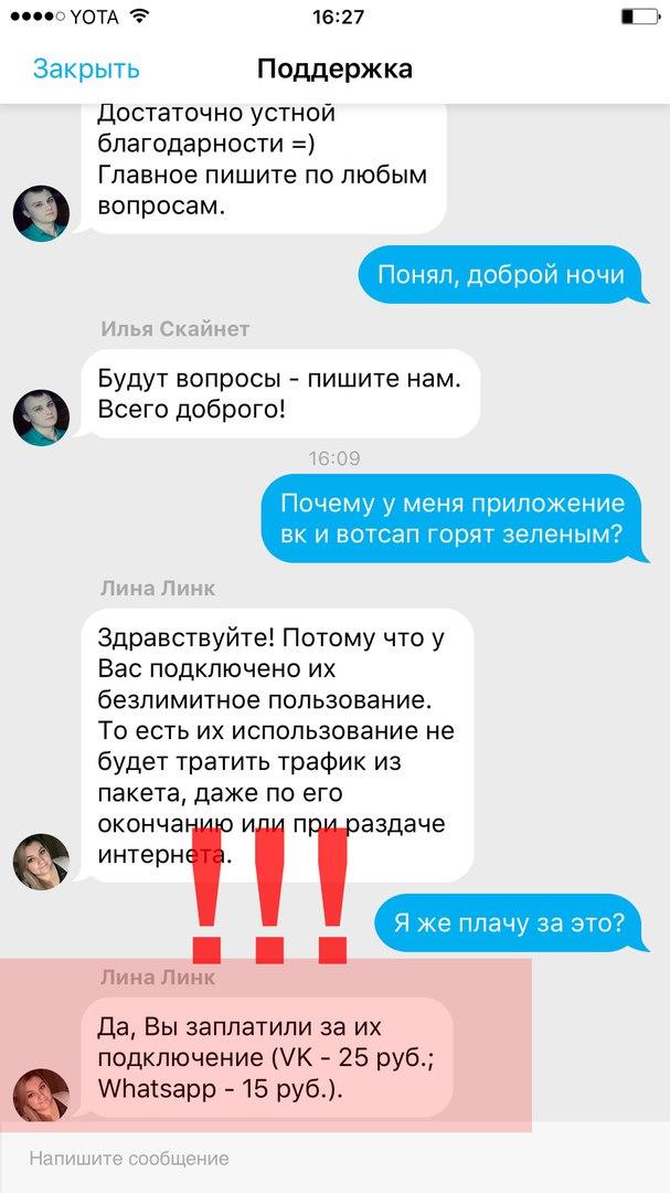 гиг займ отзывы ubrr банк онлайн кредит