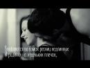 Влюбляются не в лица не в фигуры... - Поисковик музыки mp3real.mp4