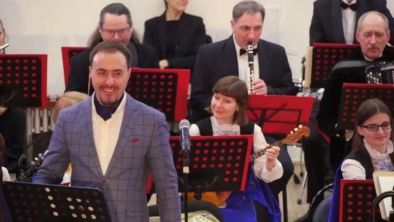 Вячеслав Хавренок и оркестр «Онего» - 'O Surdato 'nnamurato