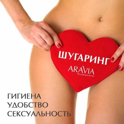 Марина Витина