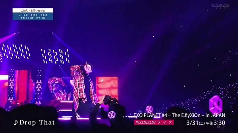 [CUT] 180321 WOWOW: EXO PLANET 4 — The EℓyXiOn in JAPAN @ EXO — Drop That
