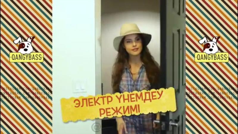 QANGYBASS™ №6 Шетелдік вайндар қазақ тілінде mp4 смотреть онлайн без регистрации