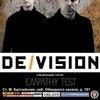 22.04 - De/Vision (DE) - Opera (С-Пб)
