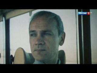 Салют 7. История одного подвига. 2017 HD
