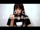 Dusty Fruits Club feat Hinaki Yano「Rumbling Rumbling」 Produced by Mitsuhiro Tada