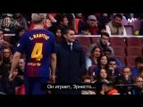 Дебют Йерри. Барселона-Хетафе. Футбол Изнутри