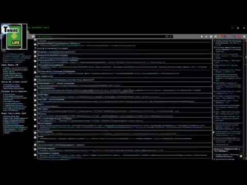 Обходим блокировку сайтов через Firefox