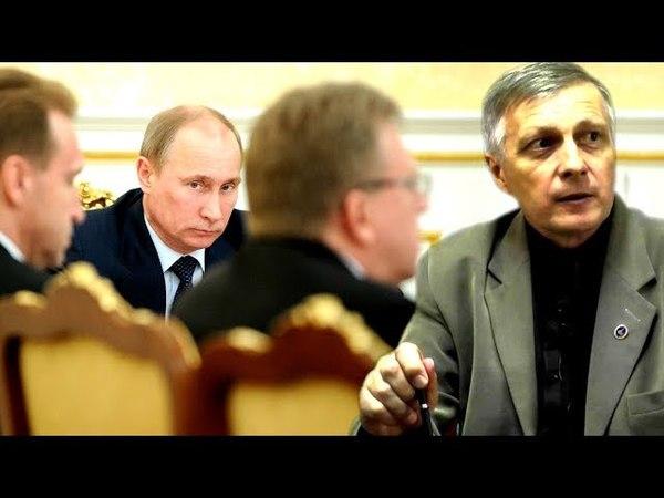Ультиматум Путину при назначении нового правительства Аналитика Валерия Пякина
