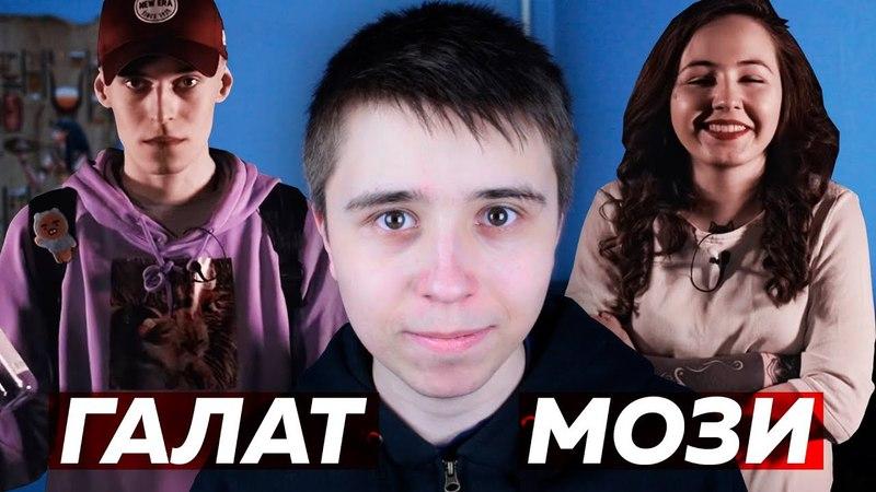 Рэпетитор Galat VS Mozee Montana кто победил VERSUS BPM