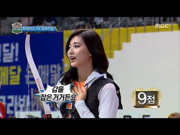 [ISAC] 아이돌스타 선수권대회 - TWICE TZUYU is an Archery goddess! 20160915
