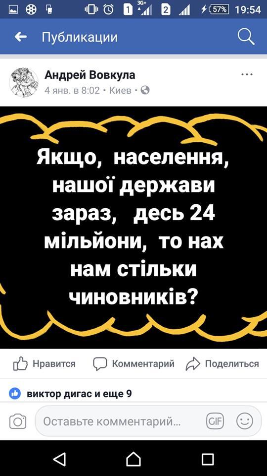 Порошенко уволил глав трех райгосадминистраций на Харьковщине и Донетчине - Цензор.НЕТ 650