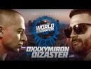 Oxxxymiron VS Disaster on KOTD (Los Angeles, CA) [РYCCKNE CY6TuTPbl]