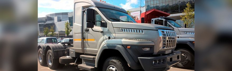 «ГАЗ» покажет дорожный тягач Урал Next на «Комтрансе-2017»