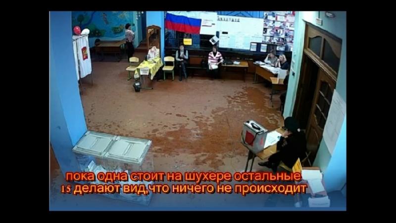 Избирательный уч 655 выборы президента 2018 Новокузнецк Абашево