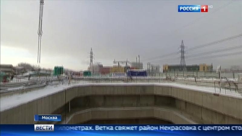 Вести-Москва • Вести-Москва. Эфир от 9 января 2017 года (11:40)