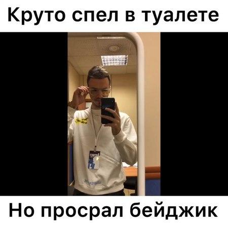 """ФРЕНДЫ on Instagram: """"Берегите себя, своих близких и бейджики...😂 """""""