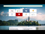 Яндекс.Браузер 17.10.1 (beta)