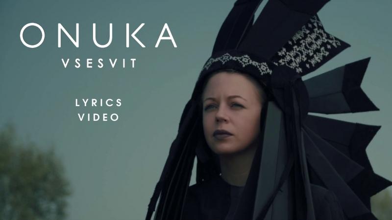 ONUKA - VSESVIT (Lyrics Video)