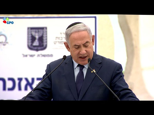 PM Netanyahu's Remarks at state memorial ceremony for victims of terrorism