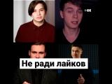 Топ-блогеры о трагедии в Кемерове:  хайп или не подумали?