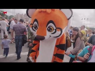 Памятный День, День тигра в Приморском крае, 2017 год