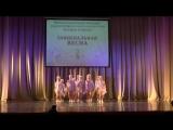 Танцевальная весна_Международный конкурс_210417_2 место