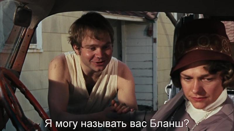 Бонни и Клайд | Bonnie and Clyde (1967) Eng Rus Sub (1080p HD)
