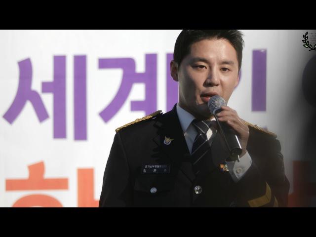 [4K] 171029 안산 세계인어울림한마당축제 XIA 김준수 시아준수 - 착한남자 OST 사랑은 455