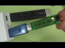 Нагрузка для теста Power Bank и зарядных устройств USB тест ► Посылка из Китая / AliExpress