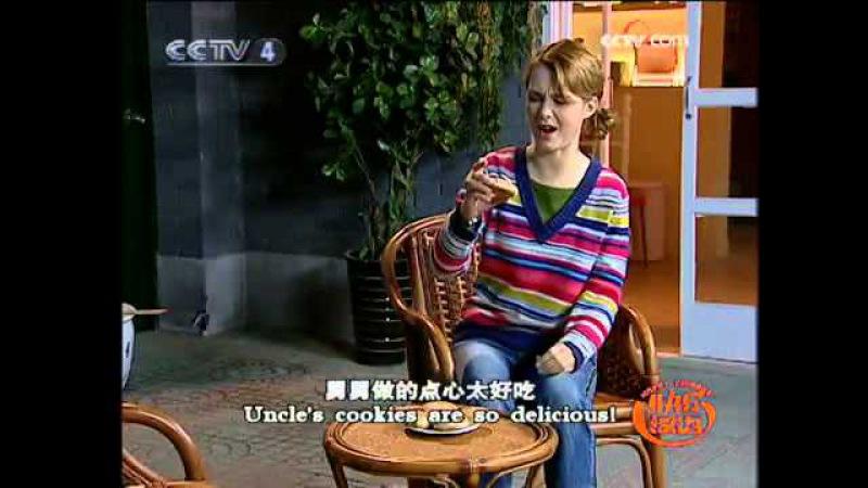 快乐汉语 快乐汉语 第14集 苏珊的夜宵