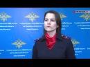 В Миассе задержан начальник ГИМС по подозрению в продаже прав