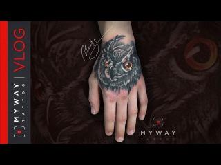 Реализм. Тату сова. История одной татуировки.