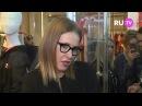 Ксения Собчак представила коллекцию Terekhov Girl KS