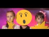 Видеоклип на песню
