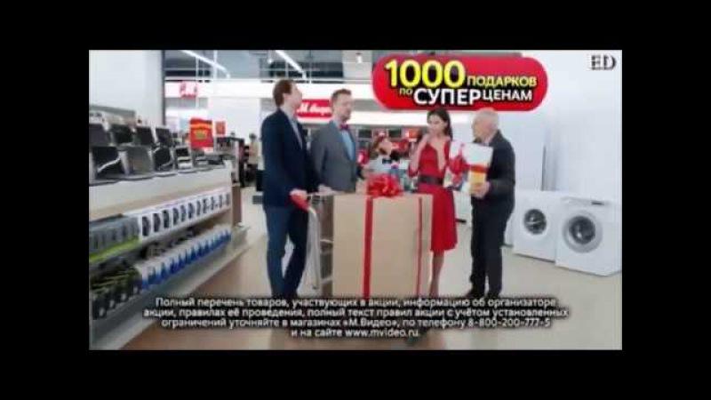 Кама Пуля и Мага Лезгин рекламируют Магазин Электроники М.Видео